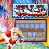 Legend of Hero Tonma