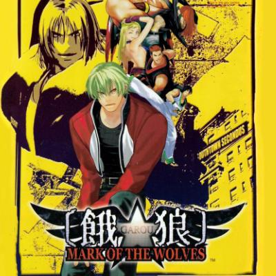 Garou : Mark of the Wolves