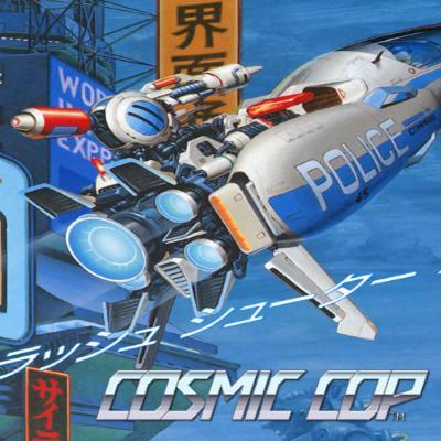Cosmic Cop