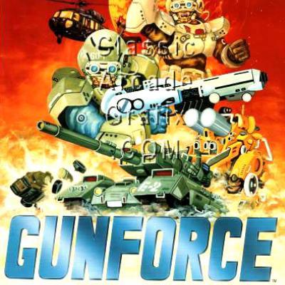 Gun Force