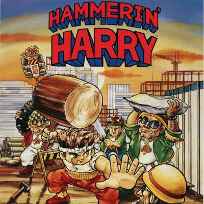 Hammerin' Harry