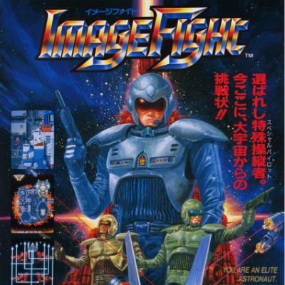 Image Fight