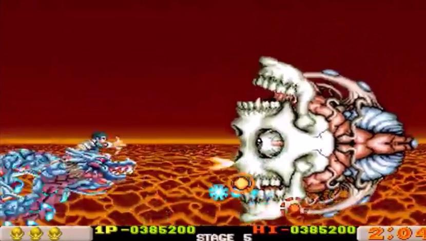 Dragon Breed - DotEmu - DotEmu - Blacknut Cloud Gaming