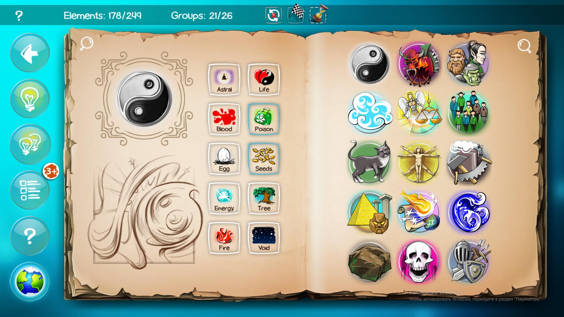 Doodle God - JoyBits Ltd. - JoyBits Ltd. - Blacknut Cloud Gaming